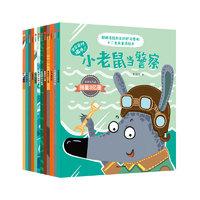 《郑渊洁给孙女的好习惯书:十二生肖童话绘本》(套装共12册)