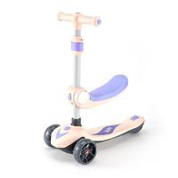 auby 澳贝 461183B 儿童滑板车 粉色