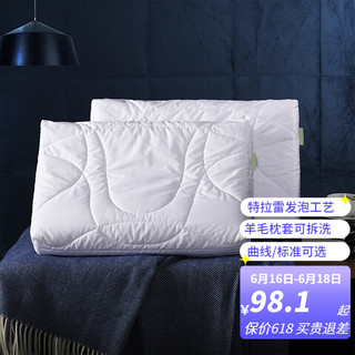 WOOLTARA 特拉雷工艺羊毛乳胶枕 65*40cm 单只装