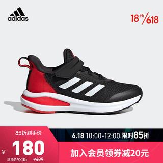 adidas Originals 阿迪达斯官网 adidas FortaRun EL K 小童鞋训练运动鞋H02728 一号黑/白/鲜红 28(165mm)