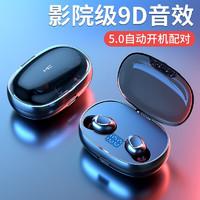 T3 真无线蓝牙耳机