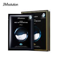 有券的上:JMsolution 肌司研 燕窝保湿补水面膜 10片/盒