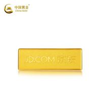 中国黄金 投资金条 Au99.99 30g