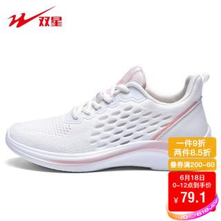 Double Star 双星 运动鞋夏季女鞋透气舒适轻便运动休闲鞋跑步鞋 CD0015 白色 37