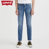 Levi's 李维斯 04511-5093 511修身低腰牛仔裤