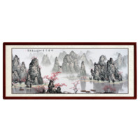 尚得堂 毛远骏手绘国画桂林山水画《云峰竞秀》165x85cm 宣纸