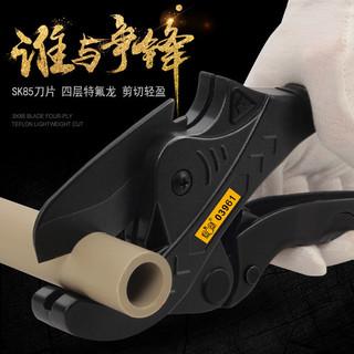 鹰之印PPR剪刀PVC剪管子割刀水管刀快剪刀线管割切器专业铝塑剪