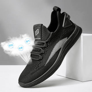 YEARCON 意尔康 21年夏新款青年休闲鞋飞织鞋低帮户外跑步男士运动鞋椰子鞋男鞋