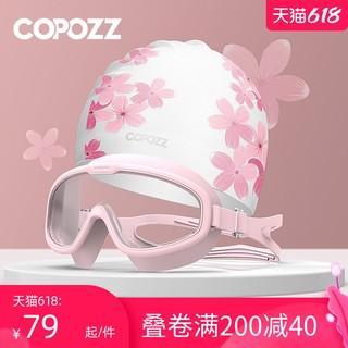 COPOZZ泳镜大框近视高清防水防雾游泳眼镜男女成人潜水泳帽套装备
