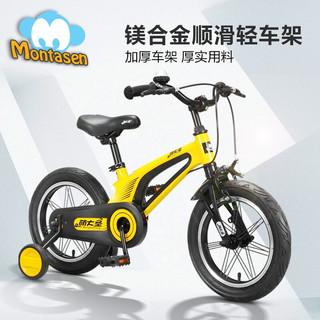 萌大圣 儿童自行车 16寸