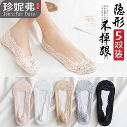 女夏隐形袜女蕾丝船袜硅胶防滑防脱浅口冰丝