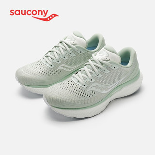 saucony 索康尼 TRIUMPH胜利18  S10595 女子跑鞋