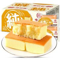 甜饵 早餐营养纯蛋糕 400g*2箱