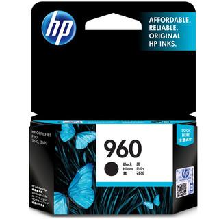 HP 惠普 960原装墨盒 适用hp 3610/3620打印机 黑色墨盒