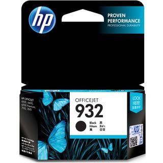 HP 惠普 932/933原装墨盒 适用hp 7110/7510/7612/7610打印机 黑色墨盒