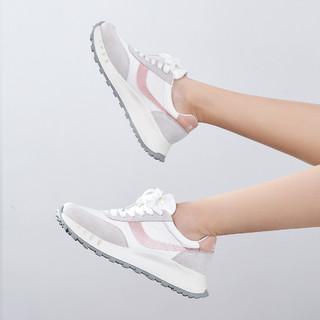 Miiow 猫人 2021夏季白色透气网面平底老爹鞋休闲鞋运动女鞋
