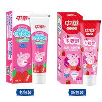 中华牙膏 宝贝系列 儿童牙膏