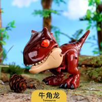 Temi 糖米 儿童变形恐龙仔玩具