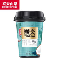 NONGFU SPRING 农夫山泉 奶咖椰咖混合 6杯