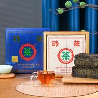 Chinatea 中茶 记忆1958 茯砖茶 蓝印礼盒装 3盒