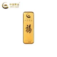 18点开始:China Gold 中国黄金 Au9999  福字薄片投资金 30g