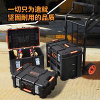 拓为TACTIX 组合式工具箱 出口德国多功能大号工业车载拉杆工具车