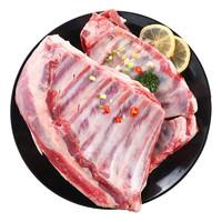 京东自营  牛羊肉组合促销(羊排28.4/斤/羊肉片19.8/份/肥牛卷22.3/份/羊后腿串14/份)