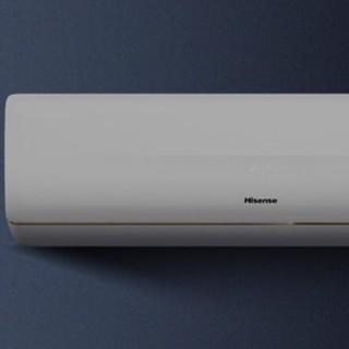 Hisense 海信 清氧系列 X700H-X1 新一级能效 壁挂式空调