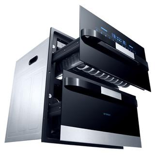 SETIR 森太 F625A消毒柜嵌入式家用小型镶嵌式三层消毒碗柜 黑色304不锈钢