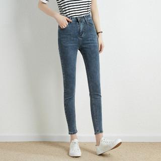 La Chapelle 拉夏贝尔 2021春季韩版修身显瘦小脚长裤牛仔裤女