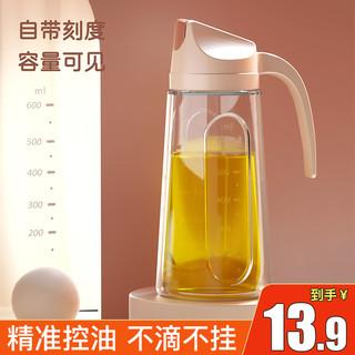 好管家 防漏玻璃油壶自动开合大容量家用装油瓶酱油醋调料瓶套装不漏油 自动开合白色750ml(带刻度)