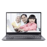 Haier 海尔 逸15-3S 15.6英寸 轻薄本 灰色(酷睿i3-10110U、核芯显卡、8GB、512GB SSD、1080P、60Hz)