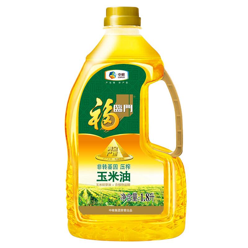 福临门 非转基因 压榨玉米油 1.8L