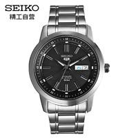 PLUS会员:SEIKO 精工 SNKM87J1男士手表