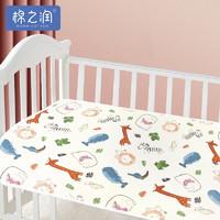 棉之润 婴儿隔尿垫可洗 2条装防水透气宝宝儿童床单床笠姨妈垫防漏 30*45cm 动物园款