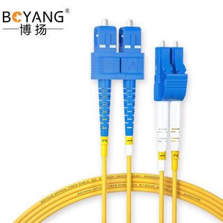 BOYANG 博扬 BY-3512S 电信级光纤跳线尾纤 3米LC-SC 单模双工(9/125 2.0)机房专用光纤线