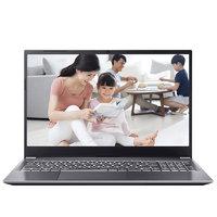 Haier 海尔 逸15-15SH 15.6英寸 轻薄本 灰色(赛扬5205U、核芯显卡、8GB、512GB SSD+1080P、60Hz)