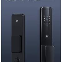 VIOMI 云米 MS180 推拉式智能门锁 天地钩锁体