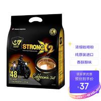 G7 COFFEE 中原咖啡 越南进口 中原G7 速溶咖啡 浓醇三合一 1200g/袋