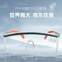 DELTAPLUS 代尔塔 护目镜男劳保木工业打磨防飞溅保护眼睛牙医口腔工作安全防护眼镜