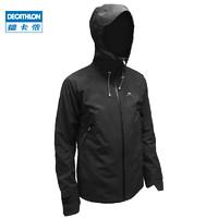 DECATHLON/迪卡侬 8502101 男子登山夹克