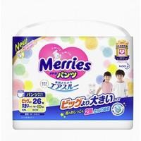 Kao 花王 Merries 婴儿拉拉裤 XXL26