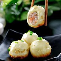 PLUS会员:阿三生煎 虾肉生煎 516g/袋(12只)