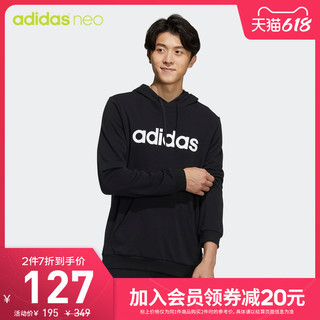 adidas 阿迪达斯 官网 adidas neo M CE HOODIE 男装运动套头衫GP4875