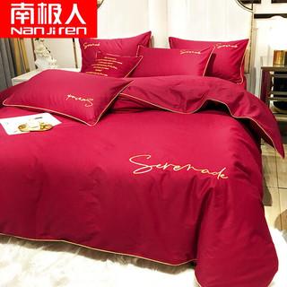 Nan ji ren 南极人 60支长绒棉 婚庆刺绣欧式床上四件套纯棉被套200*230cm 大红色结婚喜被全棉用品床单被子被罩床罩套件