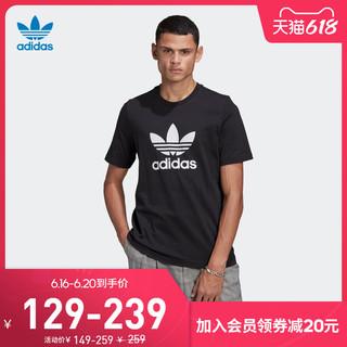 adidas 阿迪达斯 官网 adidas 三叶草 男装夏季运动短袖T恤GN3462 GN3463
