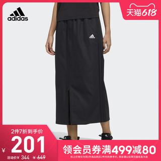 adidas 阿迪达斯 官网 adidas TECH EXCITE PT 女装训练运动裤装GP0633