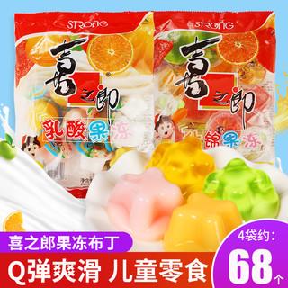 XIZHILANG 喜之郎 什锦乳酸果冻360g*4袋吸吸果肉果冻果汁布丁儿童年货零食品