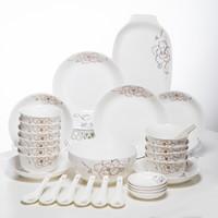 隽美 家用中式淡雅系列32件套陶瓷勺盘子碗碟盘餐具套装 雅兰
