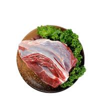 穆香源 原切牛腱子肉  1kg
